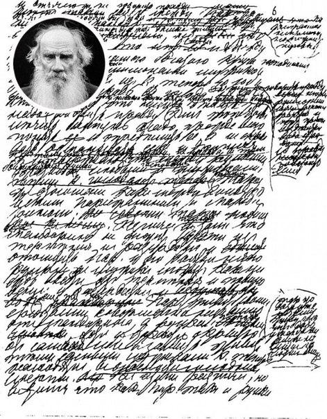 10 известных людей и их почерк