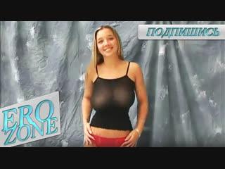 Erozone - christina lucci,model,круглая попка в черном белье,сладкая девочка,большая грудь,отшлепай меня,разврат,видно сиськи