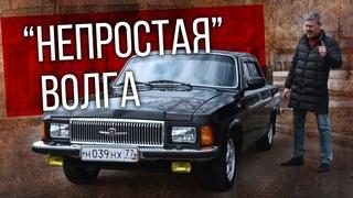 ГАЗ-3102 Волга   Мечта советской номенклатуры