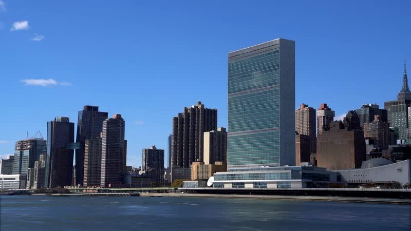 Штаб-квартира ООН, Нью-Йорк / UN Headquarters, New York