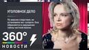 Из пианистки в детективы как Цымбалюк-Романовская следила за Джигарханяном