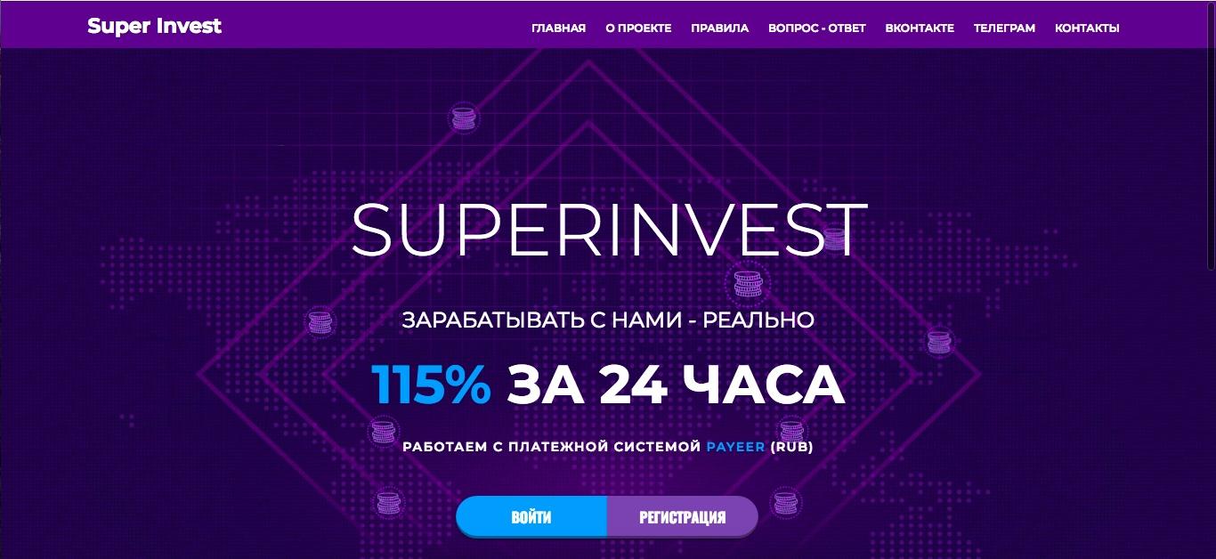 Super Invest