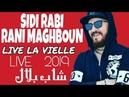 CHEB BILAL 2019 SIDI RABI RANI MAGHBOUN ( LIVE LA VIEILLE )