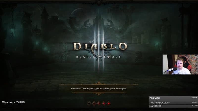 Playing Diablo 3 ENG/RU GTX1070Ti/R5 1600 3.8 GHz