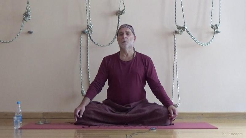 Илья Беляев Сатсанг Я есть То Москва Центр йоги Прана 09 09 18 Часть 1
