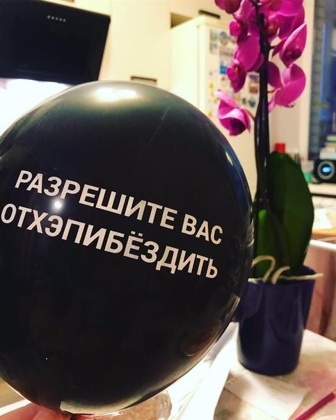 Фото №456242322 со страницы Екатерины Коваленко