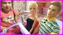 Барби, Кен, Энчантималс, пупсы. Играем в дочки-матери. Barbie, Ken, Enchantimals. Play with dolls.
