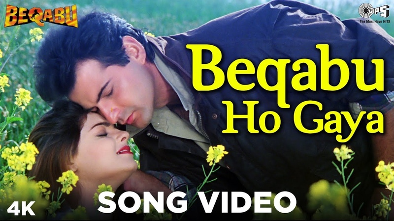 Beqabu Ho Gaya Song Video - Beqabu | Sanjay Kapoor, Mamta Kulkarni | Udit Narayan, Alka Yagnik