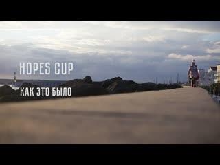 Одна из наших завсегдатых команд @fc_orel_moscow решила вспомнить свою поездку на #hopescup