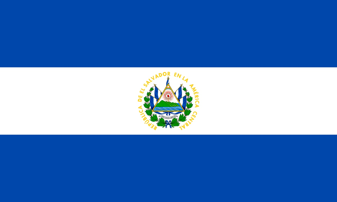 Флаг Эль-Сальвадор