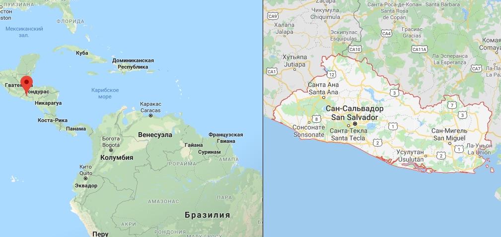 Эль-Сальвадор