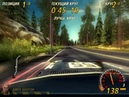 FlatOut 2. Most Wanted - Boxer - Timberlands 2