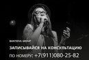 Наталья Бантеева фото #2