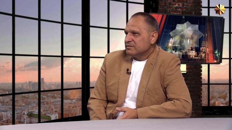 Анонс интервью с Владимиром Громовым украинским политиком и экспертом
