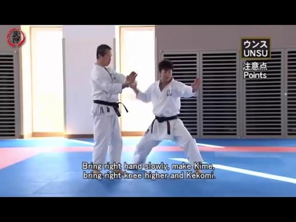 KARATE SHOTOKAN KATA Vol 12 Masao Kagawa Unsu Масао Кагава ката Унсу