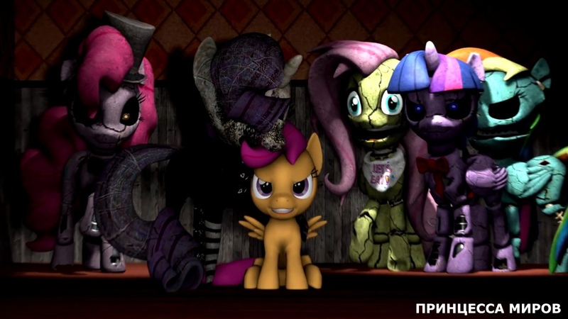 ENG (SFMPONYFNAF) my little pony- MONSTER