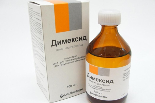 народный способ удаления монтажной пены к «народным» способам удаления пятен монтажной пены можно отнести применение диметилсульфоксида. это вещество содержится в препарате димексид. димексид