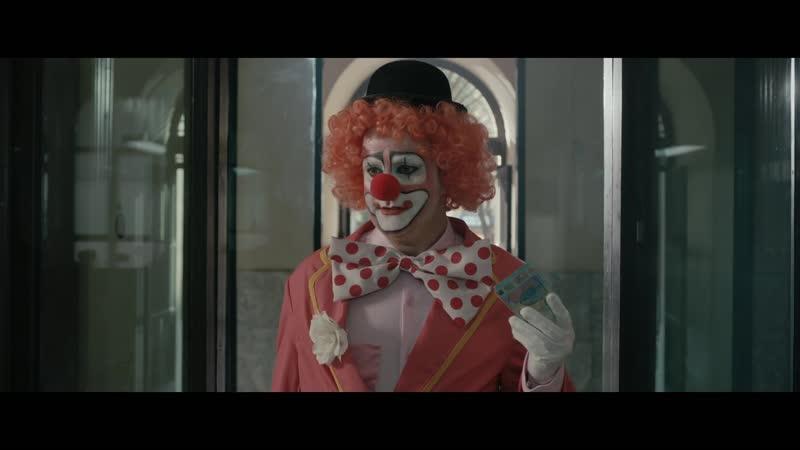 Kapten - Clown by Timmer Bart клоун ограбление ошибка совпадение перепутал не в том месте реклама банк такси страховая музыка
