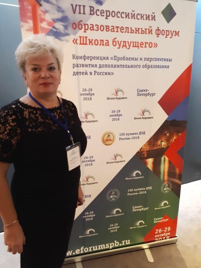 Гимназия вновь стала лауреатом конкурса «100 лучших школ России»