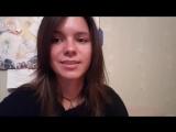 Арина Павленко. Видеоотзыв о лагере Коллекция приключений (часть 1)