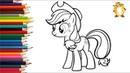 Раскраска для детей ГЕРОИ МУЛЬТИКОВ Мой маленький пони - Эпплджек.