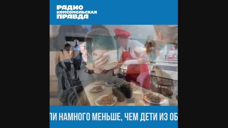Анна Кузнецова о голодных обмороках детей