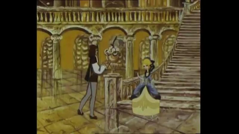 ЗОЛУШКА по Сказке Шарля Перро Союзмультфильм 1979 год Оригинал более мягкие краски
