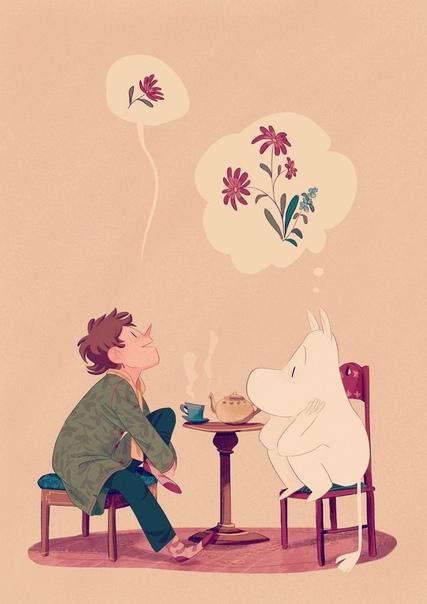 Одинаково важно знать две вещи: как быть одному и как быть с другими. (с) Туве Янссон, «Всё о Муми-троллях»
