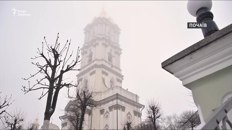 Українські лаври в очікуванні облоги