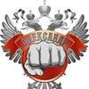 Клуб MMA «Александр»