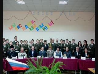 История кадетского корпуса
