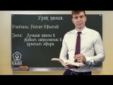 """Музыкальное кафе """"Ромашка"""" №374"""