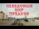забытые каменоломни Санкт Петербург