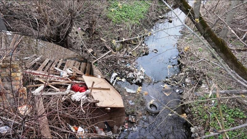 Речка Лучок. Экологическая катастрофа