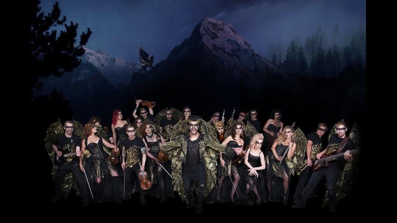 CONCORD ORCHESTRA Крылья грифона видеоклип cover Rammstein Sonne снято в Муви Холл
