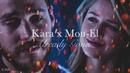 Kara Zor-El ⋆⋆Already Gone Kara x Mon-El HQ
