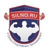 Салон Спортивных Тренажеров | SILNO.ru