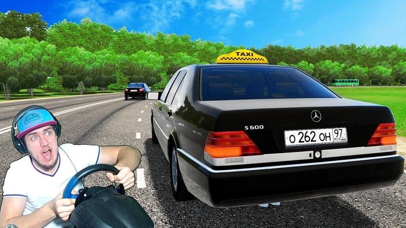 БАНДИТ из 90х ТАКСУЕТ НА СТАРОМ МЕРСЕДЕСЕ S600 - CITY CAR DRIVING РУЛЬ