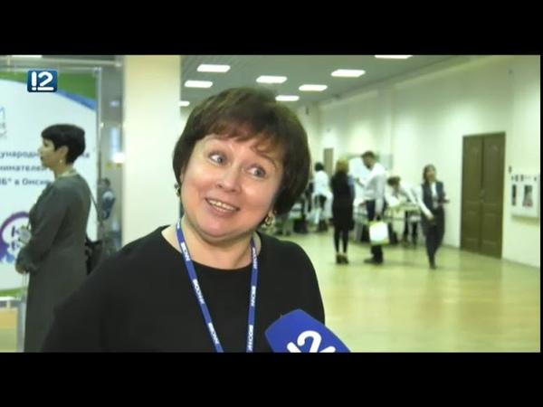 Омск Час новостей от 18 октбяря 2018 года 14 00 Новости