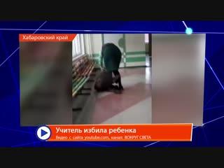 Мобильный Репортер 19.11.2018 (Татарстан 24)