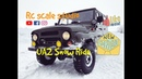 Rcscalestudio 1 8 scale rc off road car UAZ with rc4wd gelande 2 chasis