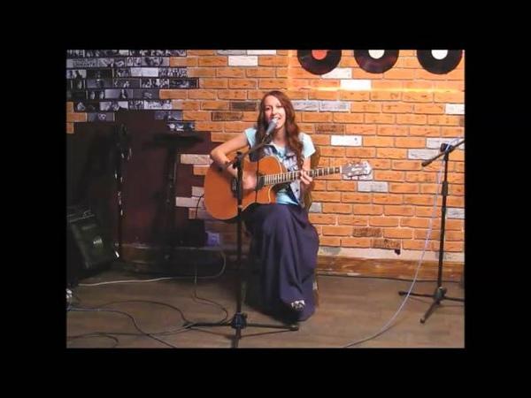 IRINA VETER - Ошибаться (авторская песня под акустику)