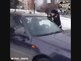 Gta moldova