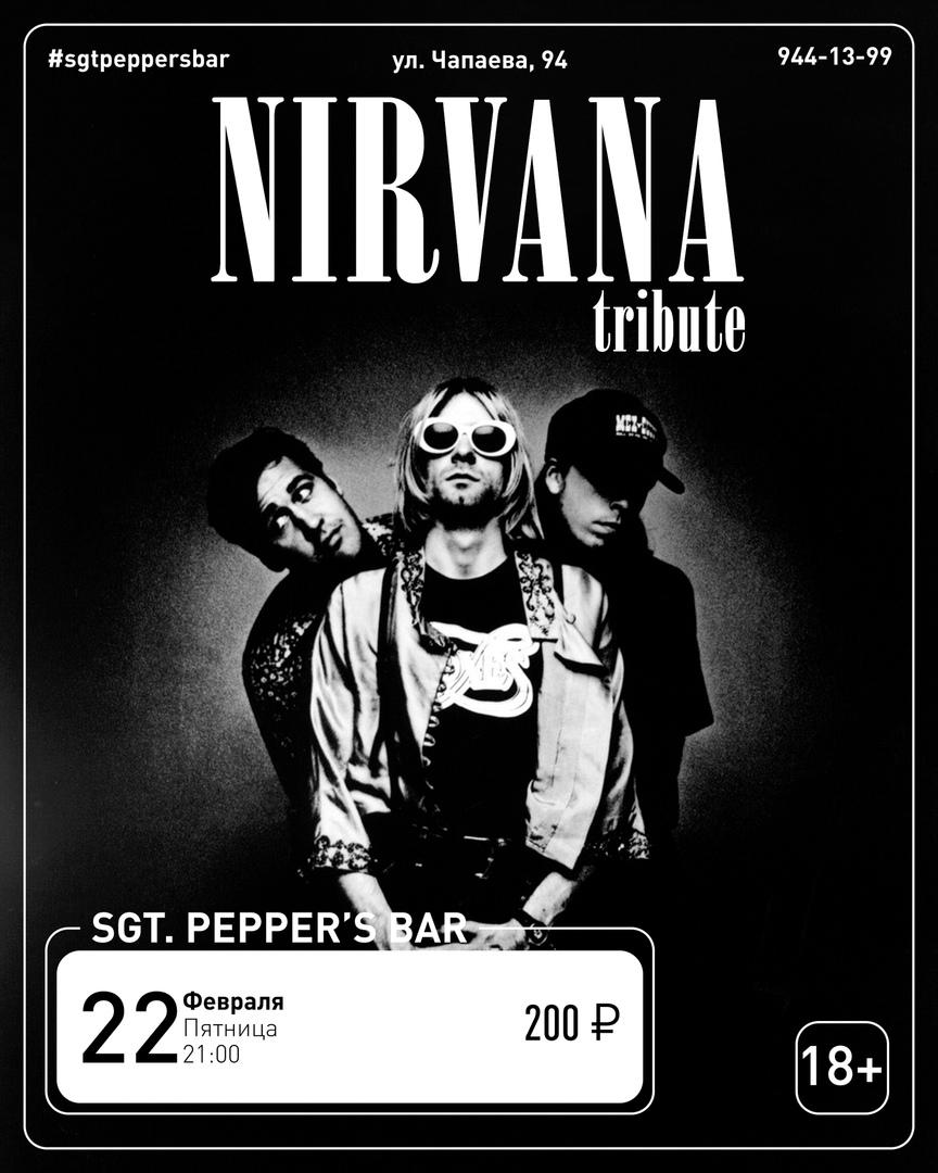 Афиша Краснодар NIRVANA Tribute Sgt. Pepper's Bar 22.02