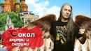 Поездка в Москву Сделали тату Дypнинa в бизнес классе Аквапарк Хоккей