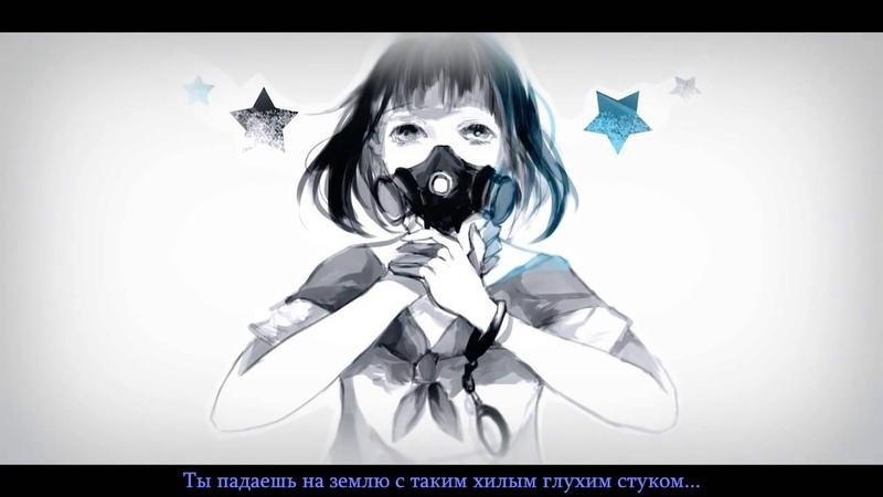 GUMI - Asthma (rus sub)