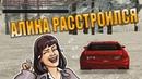 ТОП СМЕШНЫХ ИГРОКОВ - НЕАДЕКВАТОВ ГТА КРИМИНАЛЬНАЯ РОССИЯ - RODINA CRMP RP