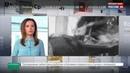 Новости на Россия 24 Перепись после векового затишья аграриев и дачников пересчитают по головам