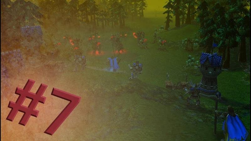 Прохождение кампании➤Сага Азерота: Пришествие Орды(WarCraft)7