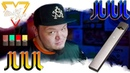 Juul pod starter kit by Juul | Компактно 😎
